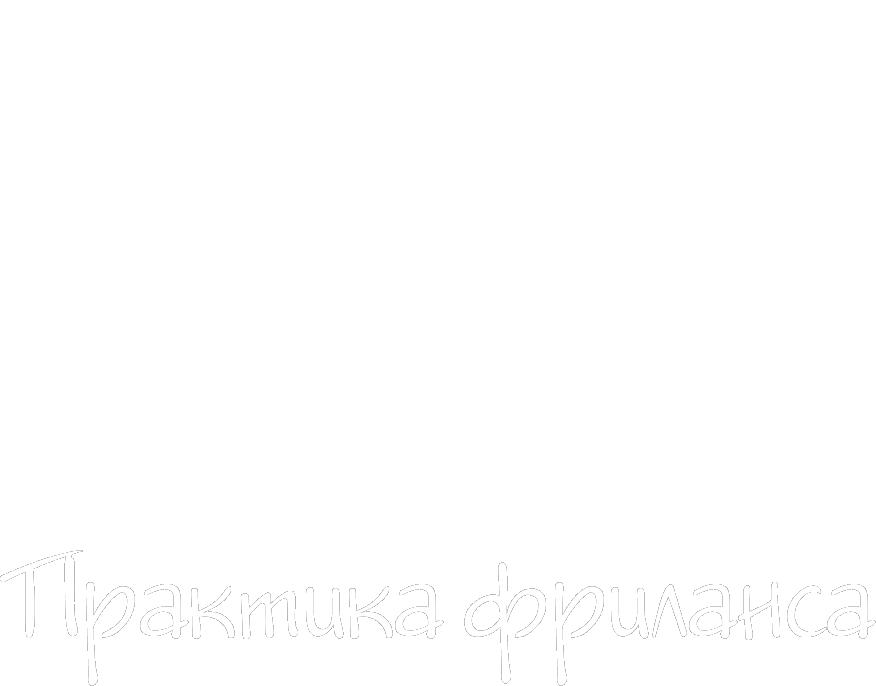 Web-Praxis.ru